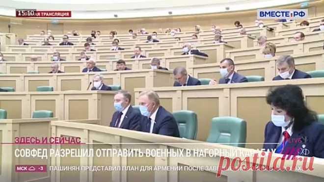 «Путин не считается с законом». Почему Совфед задним числом разрешил ввод миротв