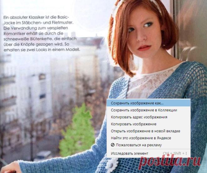 Как я перевожу описание понравившейся модели с иностранного языка | Ирина Буланова | Яндекс Дзен