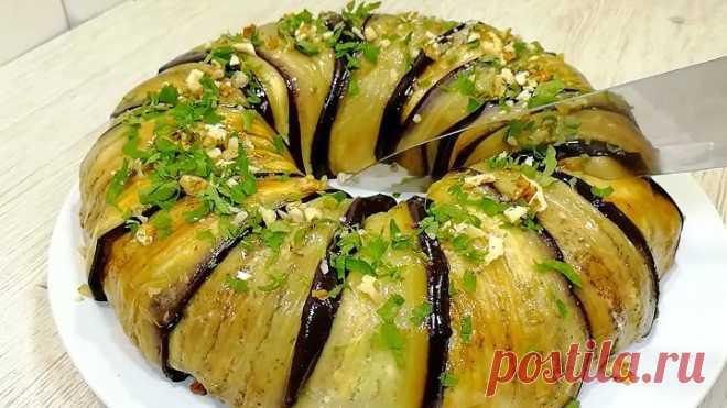 Потрясающе красивый и вкусный салат с баклажанами