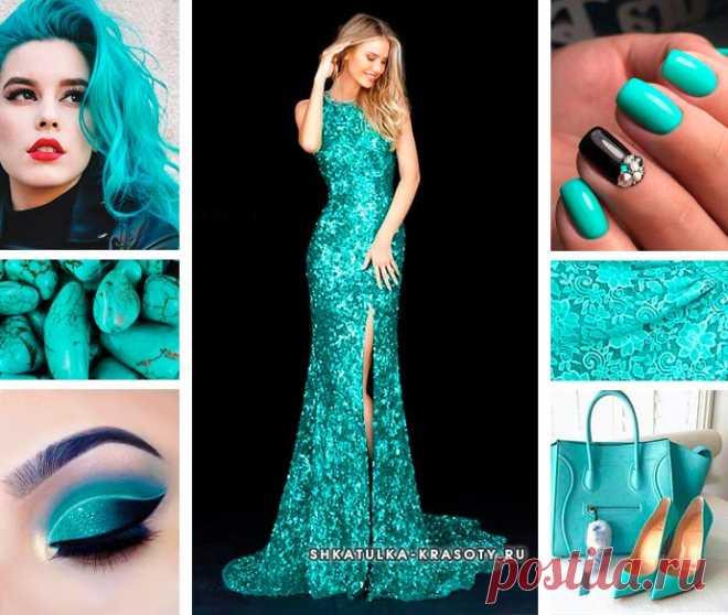 La combinación del color de azul turquí en la ropa