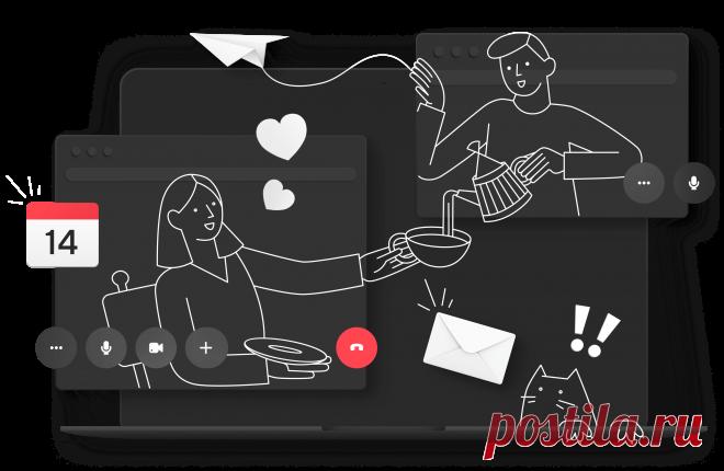 Видеозвонки Mail.ru — бесплатные звонки со смартфона и в браузере