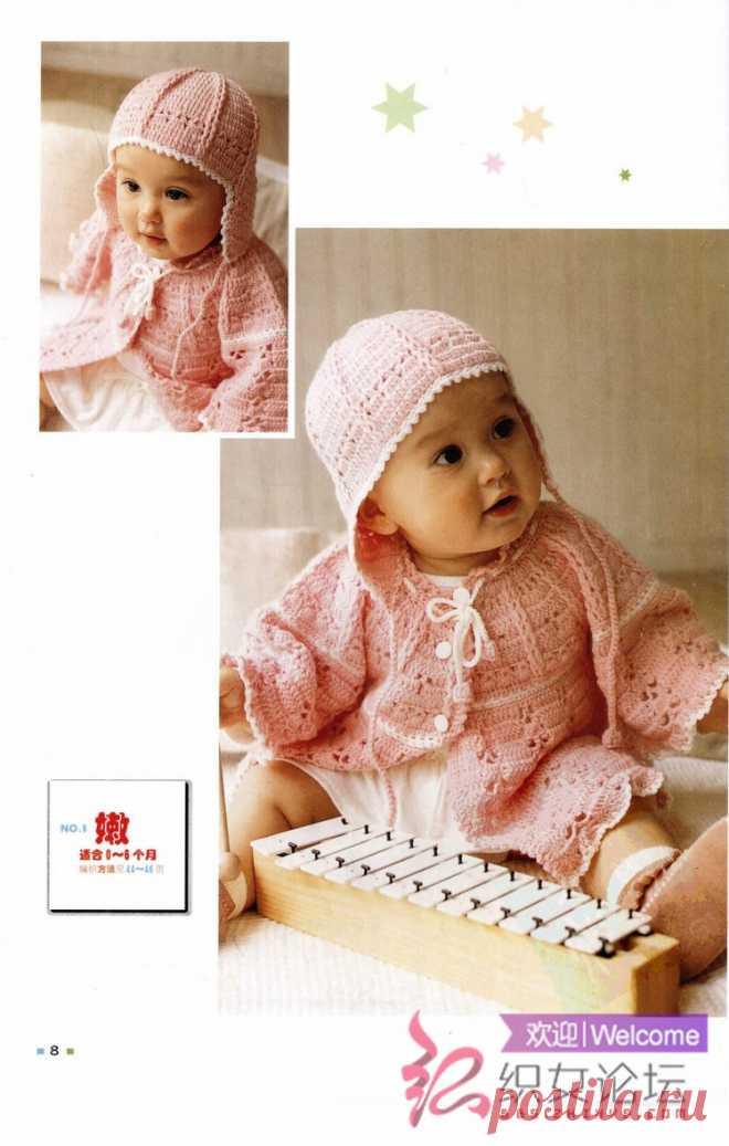 【转载】初生宝宝服饰钩针编织-悠然生活