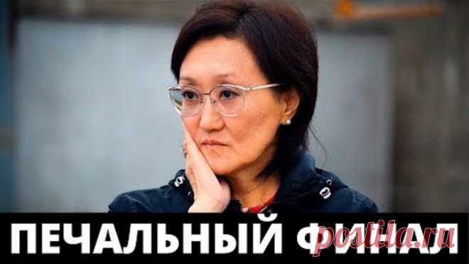Причина отставки Сарданы Авксентьевой Мэра Якутска