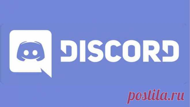 As it is correct to adjust Diskord (Discord) under itself — the detailed instruction of Discord – the convenient and functional messenger which is initially developed for players in online of game and focused on them.\u000aIt found popularity at users thanks to the funktsionalnost...