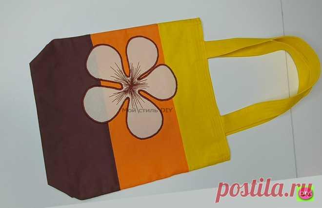 Когда шила сумку из недорогой х/б ткани, не ожидала, что получится так роскошно. Покажу, какая красота у меня получилась | Мой стиль DIY | Яндекс Дзен