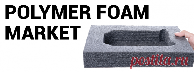 The report offers a comprehensive analysis of the polymer foam market, chiefly focusing on crucial aspects such as growth drivers, restraints, trends, and opportunities. It also throws light on the current industry insights and key developments of the market. Besides this, the report lists the names of significant players in the market and major strategies adopted by them in order to stay ahead of the competition.