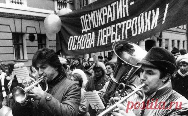 «Por lo visto, los compañeros, nosotros tiene que reorganizarse. Por todo». Con estas palabras pronunciadas el 17 de mayo de 1985 en la reunión del activo de la organización De Leningrado de partido por el secretario general Mijaíl Gorbach±vym, era dado el comienzo a la reconstrucción. Un nuevo curso ha cambiado radicalmente el modo de vida de la persona soviética. Los habitantes se han encontrado con sin precedente hasta entonces por el déficit mercantil y la especulación, y en el léxico había una \