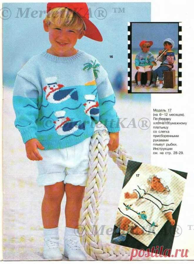 Сабрина 1993-03 - шикарные ажуры, восхитительные маки + жареный рулет, быстрый торт-бизе и пирожные по-бильски