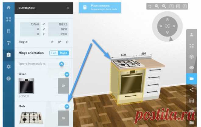 Step-by-step guide on how to design a kitchen on your own using the online designer