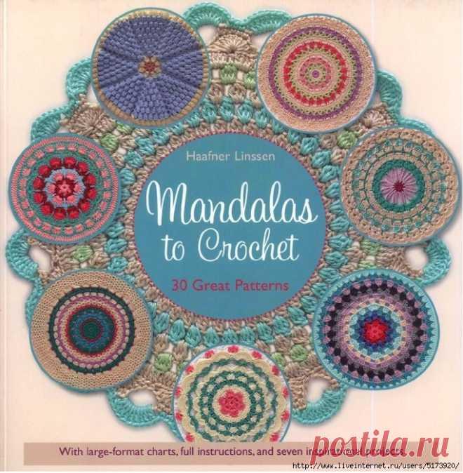 Mandalas to Crochet: 30 Great Patterns 2016.
