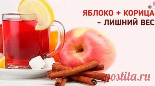яблочная вода с корицей