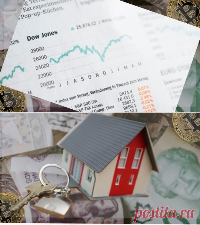 Акции или облигации, что я выбираю для своего инвестпортфеля | БогатаяЯ | Яндекс Дзен