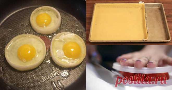 17 гениальных трюков для истинных мастеров кухни О, это буду использовать точно.