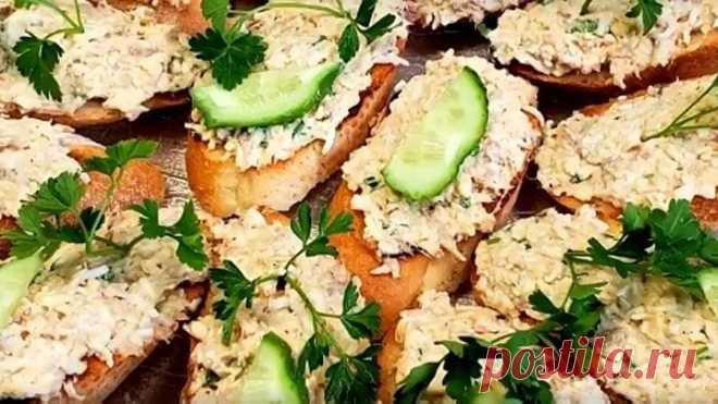 Бутерброды с еврейской намазкой. Вкуснятина, которая всегда выручает