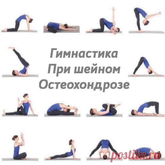 La gimnasia a sheynom la osteocondrosis