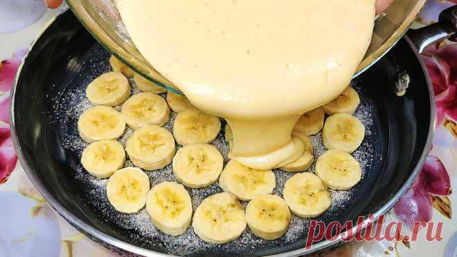 Готовлю с яблоками или бананами! Пирог на сковороде, он просто тает во рту!   Ольга Лунгу   Яндекс Дзен