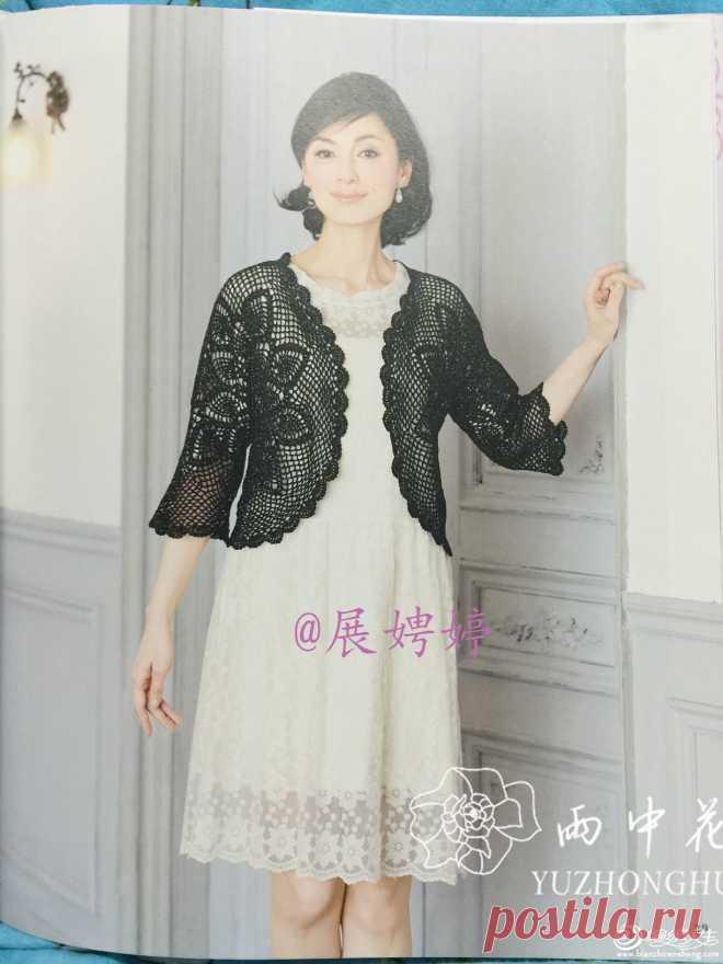 Yunbo Ⅱ Lady Crochet Pineapple Flower ...- Мобильный портал Knitting Life