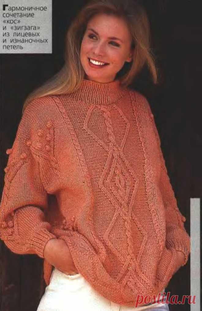 Листаем старые журналы по вязанию и находим прекрасные модели, которые актуальны и сегодня! | Asha. Вязание и дизайн.🌶 | Яндекс Дзен