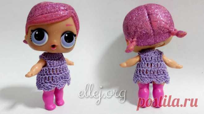Крошечное платье для куклы LOL, связанное крючком | Вязание крючком от Елены Кожухарь