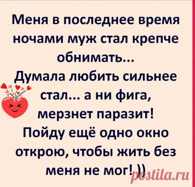 Подборка самых смешных анекдотов   Оксана всяко разно   Яндекс Дзен