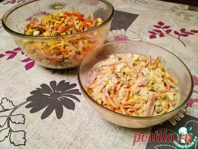 Салат «Планета» Кулинарный рецепт