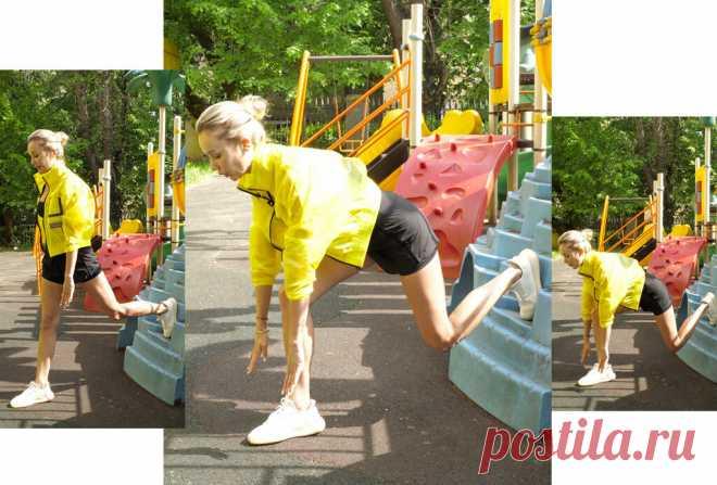 Самое эффективное упражнение для ног и ягодиц – болгарские выпады «Если у вас нет времени на полноценную тренировку, то сделайте хотя бы... Читай дальше на сайте. Жми подробнее ➡