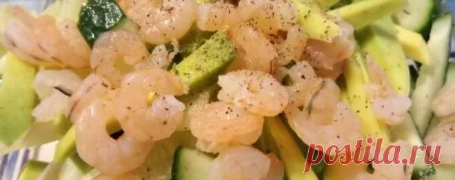 Салат с авокадо для похудения - Диетический рецепт ПП с фото и видео - Калорийность БЖУ