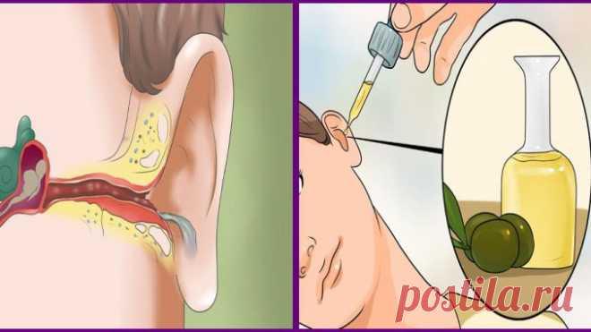 Как избавиться от болей и инфекций уха естественным путем! - Советы для тебя