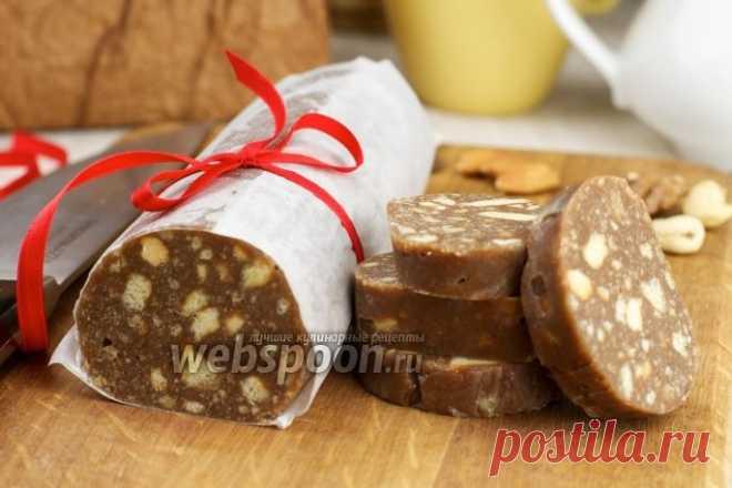 Как сделать шоколадную колбасу из печенья