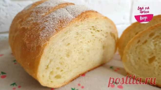 Хлеб! Наконец-то ЕГО нашла и больше НЕ покупаю