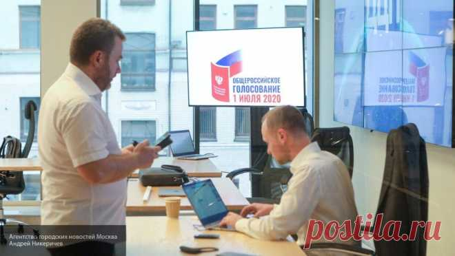 Эксперты оценили надежность системы защиты персональных данных на электронном голосовании | Новости