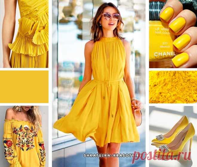 Сочетание шафранового цвета в одежде