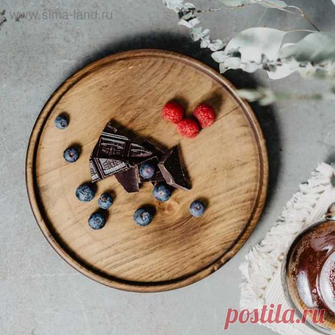 Поднос «Сибирский Кедр», 25×2,8 см, из натурального кедра, цвет шоколадный (4758935) - Купить по цене от 540.00 руб.   Интернет магазин SIMA-LAND.RU