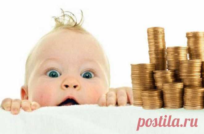 Все о детских пособиях 2021 года: сколько денег смогут получить семьи с детьми Детские пособия в январе придут 14-го числа. С 1 января 2021 г. родители, воспитывающие больше одного маленького ребенка, смогут получить ...