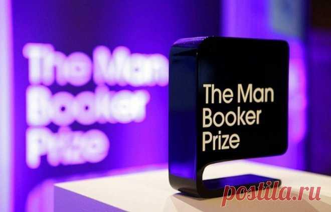 В Лондоне объявят имя лауреата Букеровской премии по литературе | Культура и искусство