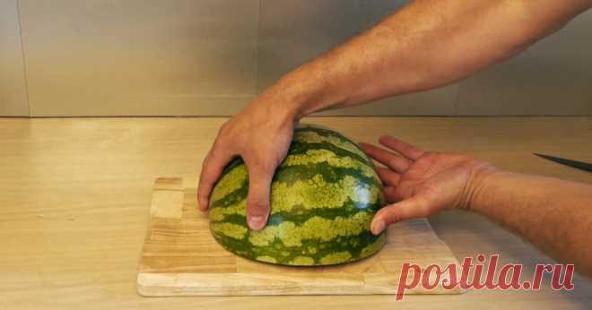 Как разрезать арбуз - Советы домохозяйкам
