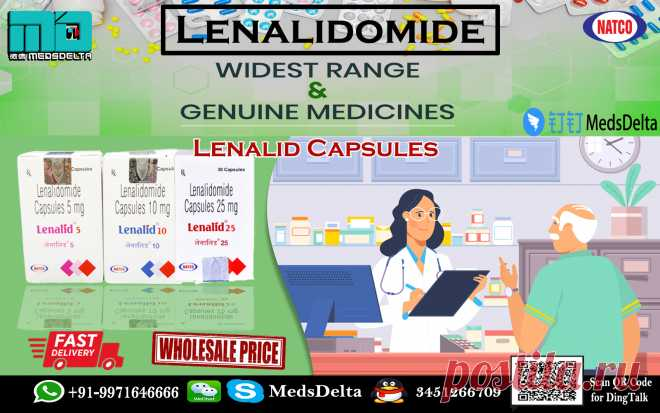 Order now Lenalid Capsules made by Natco from MedsDelta at lower cost Call/WhatsApp: +91–9971646666, QQ: 345126670. Lenalid contains Lenalidomide and comes under the strength of 5mg, 10mg, 15mg & 25mg. MedsDelta a prominent exporter and supplier aims at delivering you Lenalid Lenalidomide Online at wholesale price. Avail worldwide delivery to countries including Austria, Bahrain, Bangladesh,