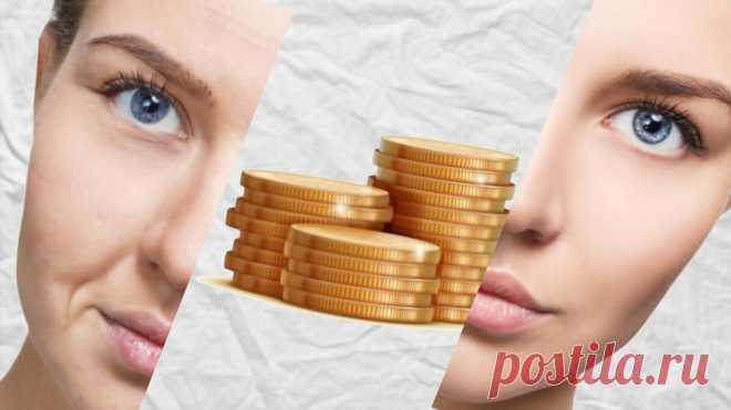 Копеечное средство омоложения лица, которое можно найти практически в любой аптеке | В здоровом теле здоровый дух | Яндекс Дзен
