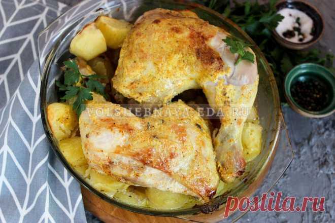 Куриные окорочка с картошкой в духовке — самый вкусный и простой рецепт | Волшебная Eда.ру