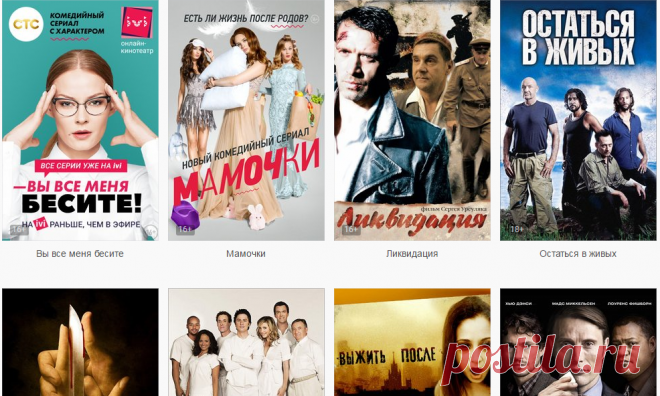 Лучшие сериалы смотреть онлайн подборку. Список лучшего контента в HD качестве
