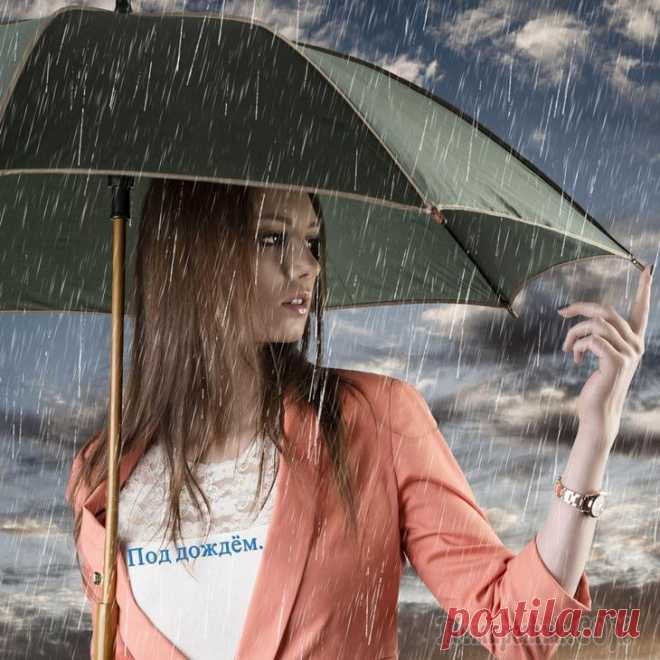 Навеяно дождём (Стих) Ещё один проходит день Под шум уставшего дождя, Твоей улыбки только тень Нашёл в другой я, не любя. Аккорд растаял в тишине, Не доиграв, не отзвучав, Он на оборванной струне Тебя мелодией не звал. В р...