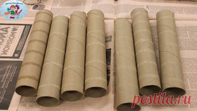 Нашла применение втулке от бумажных полотенец. Теперь я их не выкидываю.   Детки-Конфетки   Яндекс Дзен