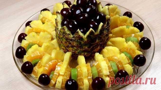 Фруктовая нарезка на праздник Оригинальная и красивая нарезка из фруктов на праздничный стол. Очень простая и легкая в исполнении, но эффектная!Ингредиенты:Ананас – 1 шт.Черешня (или другие ягоды на вкус) – 0,5 кгКиви – 3 шт.Апельсин – 3 шт.1. У ананаса отрезать низ и верхушку. Вырезать мякоть....