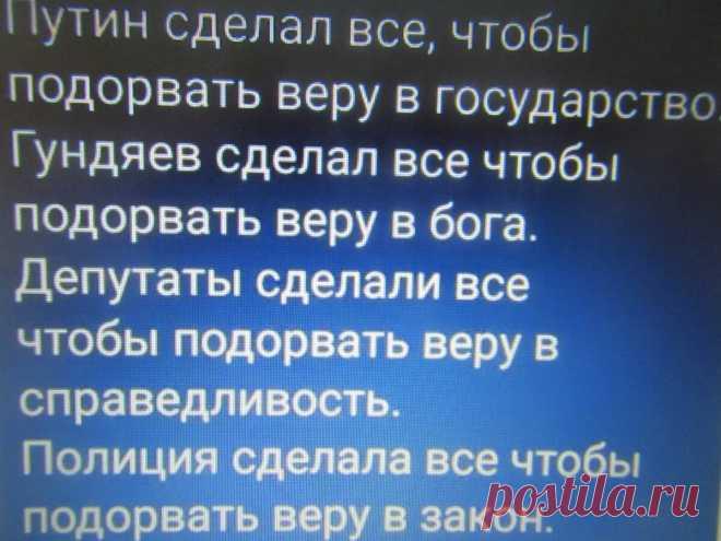 Я видела, как президент в телевизоре злится | Психологиня | Яндекс Дзен
