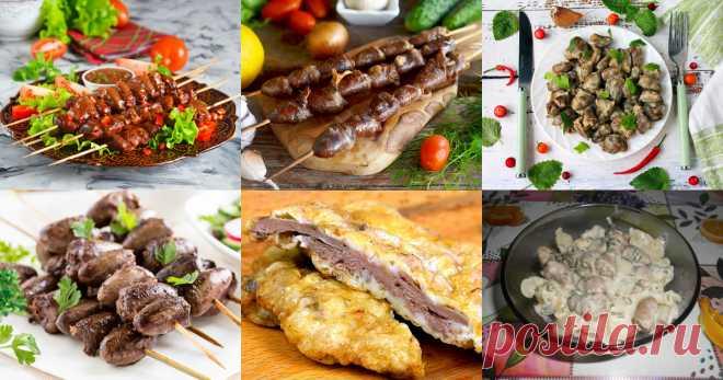 Куриные сердечки - 65 рецептов приготовления пошагово Блюда с куриными сердечками: 65 рецептов