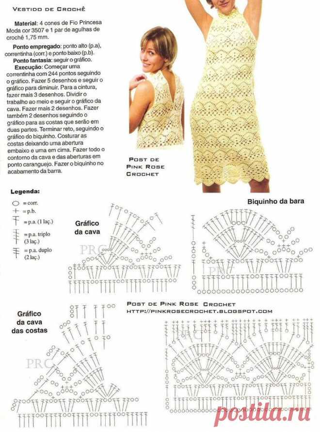 картинки вязаные сарафаны крючком со схемами неуступчивый талант