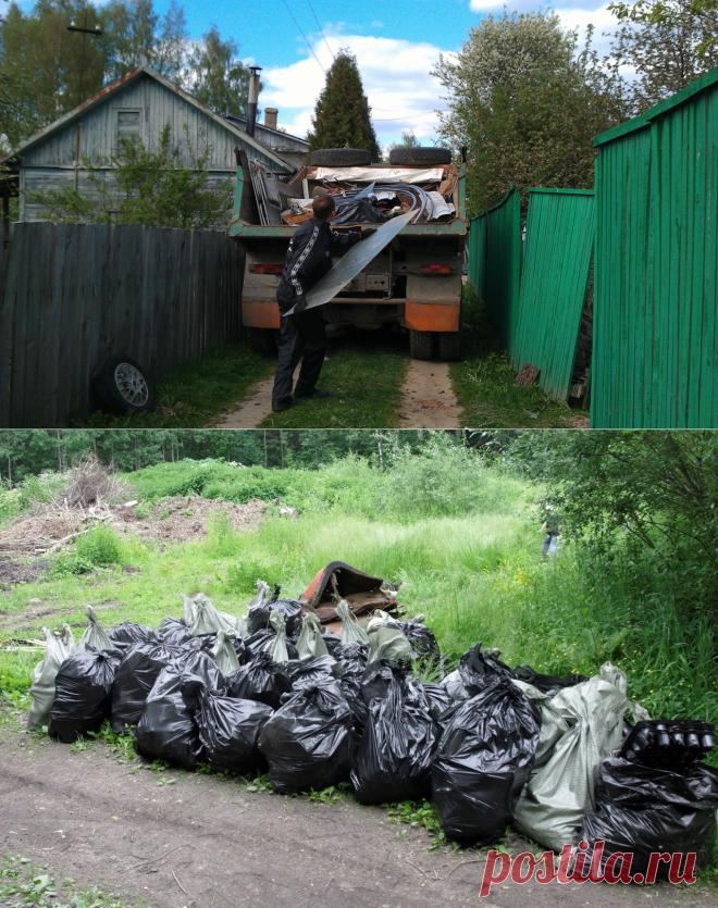 Вывоз и уборка мусора на даче - Садоводка