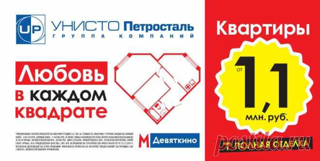 """8, 9 and 10 ZhK """"Тридевяткино Царство"""" cases; (the 4th turn) - to buy the apartment in a new building of St. Petersburg from group of companies UNISTO-Petrostal"""