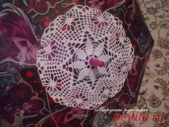 Вязаный зонтик - это просто большая салфетка! | Марусино рукоделие | Яндекс Дзен