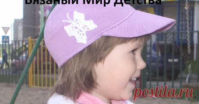 детская вязаная кепка бейсболка для девочки как связать крючком